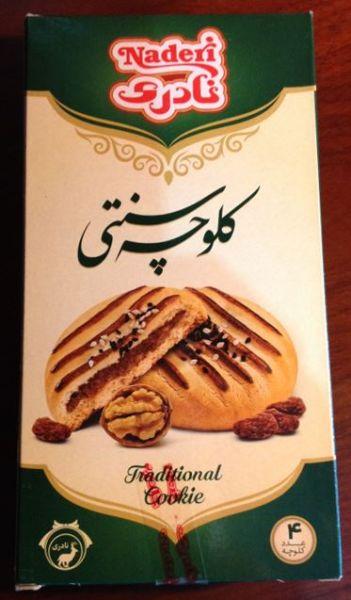 Naderi Traditional Cookie 210g
